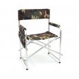 Кресло складное, алюминий, с карманом на подлокотнике