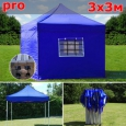 Быстросборный шатер автомат  PRO 3 х 3 м, синий