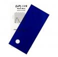 Светофильтр DARK BLUE 119 7.62 м х 1.22 м