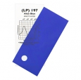 Светофильтр(LP) Alice Blue 197 7.62 м х 1.22 м
